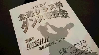 DSC_0285.JPG