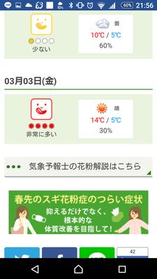 Screenshot_20170302-215615.png