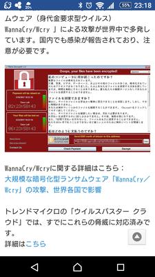 Screenshot_20170516-231844.png