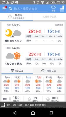 Screenshot_20170905-235358.png