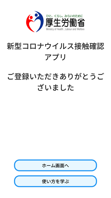 IMG_4890.PNG
